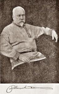 Сергей Минцлов
