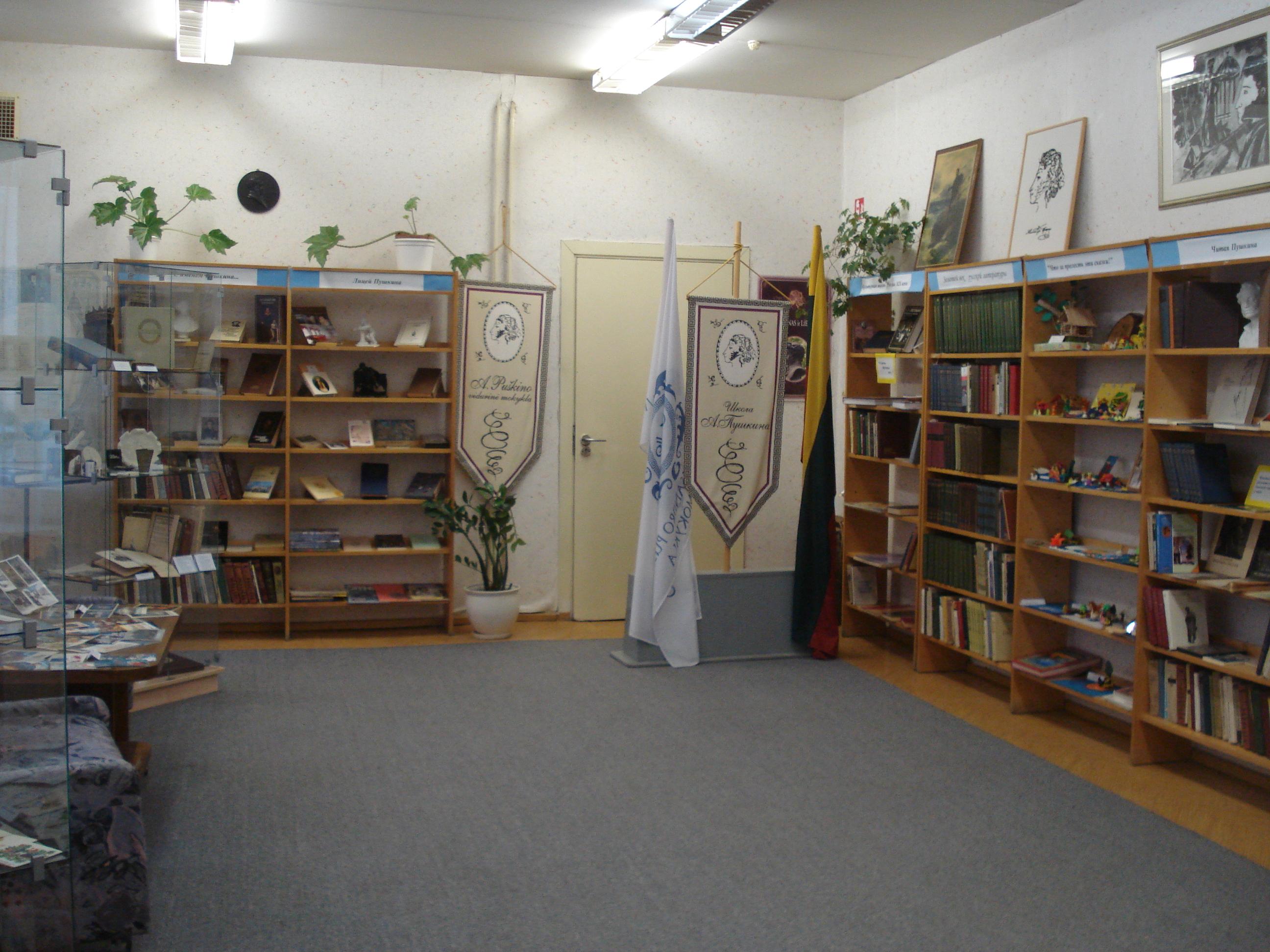 Музей Пушкина в школе Пушкина