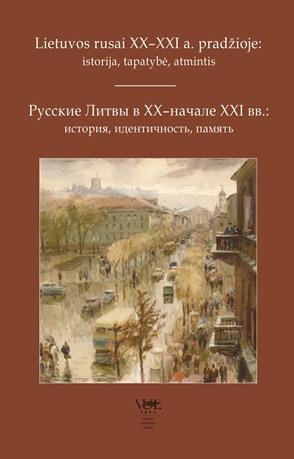 Русские Литвы в XX – начале XXI вв.: история, идентичность, память