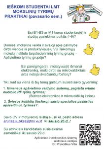 SMT_poster